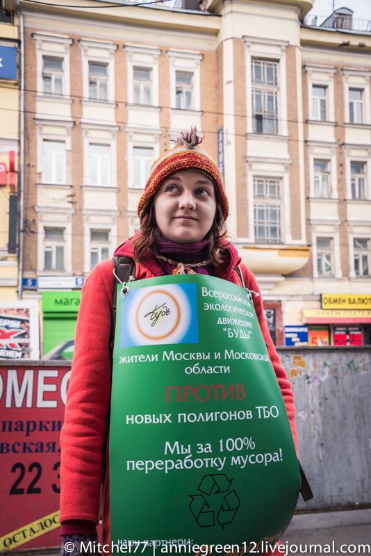 Одиночный пикет против строительства новых полигонов ТБО