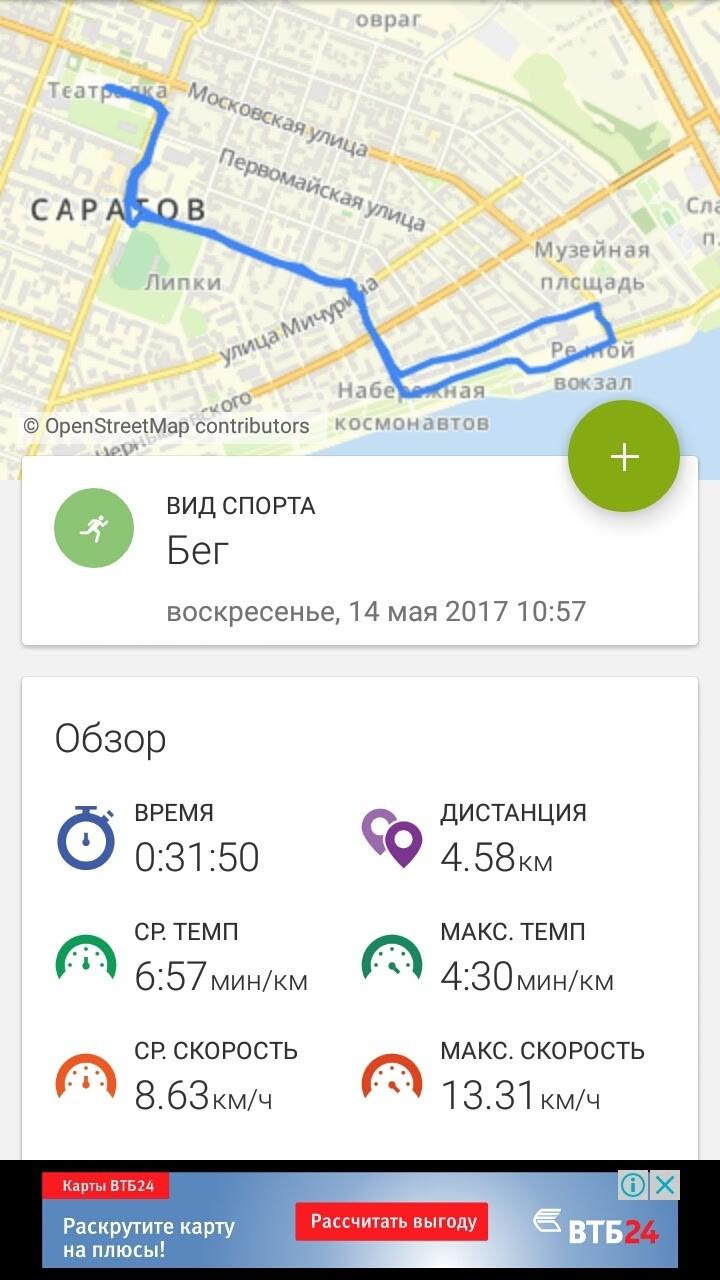 Screenshot_2017-05-14-11-31-56.jpg