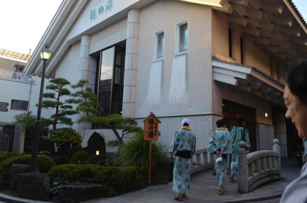 Ryokan Matzuyama baths 3
