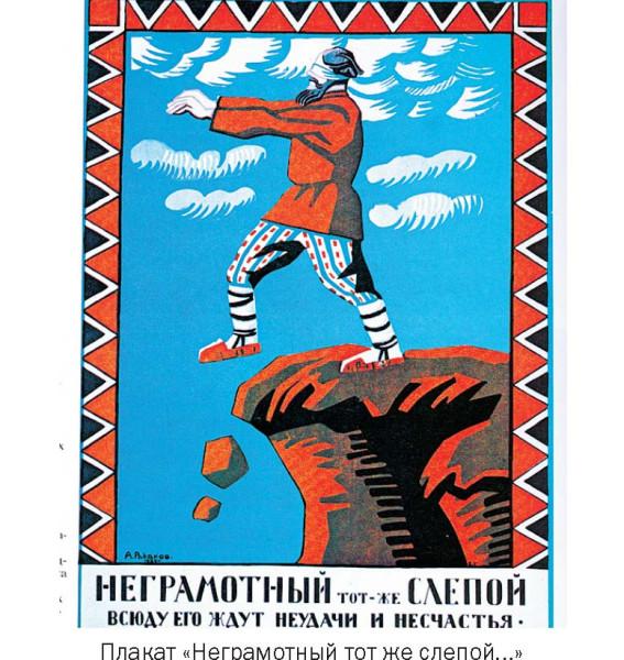 Большевик 2.jpg