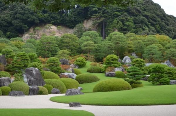 Garden Adachi