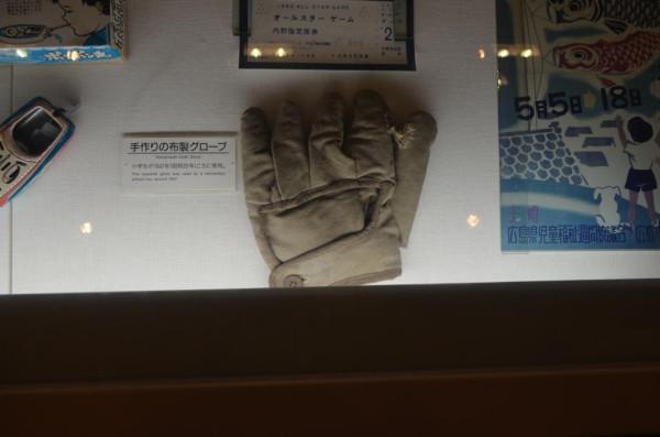 Hiroshima memorial 3