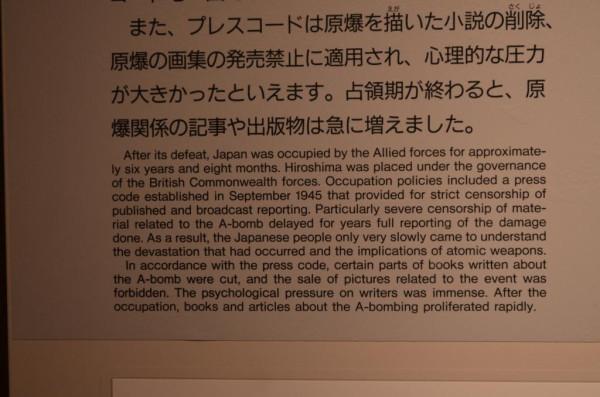 Hiroshima memorial 4