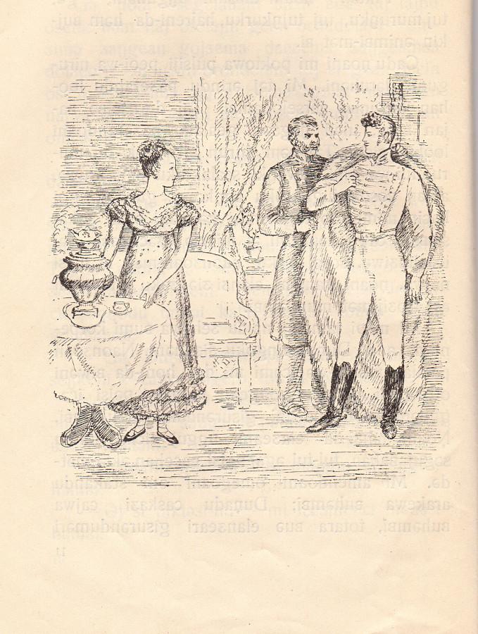 Повесть пушкина станционный смотритель картинки