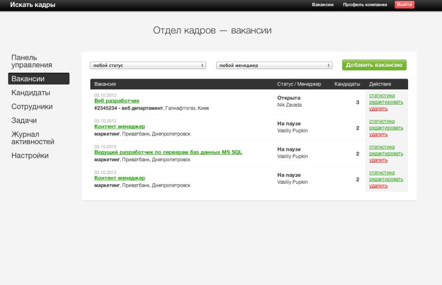 Screenshot 2013-01-23 at 14.25.40