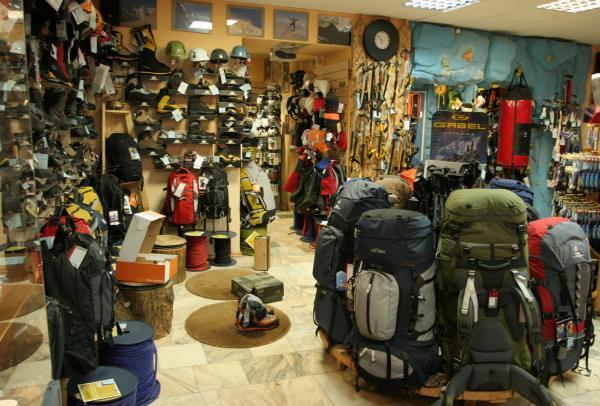 магазин товаров для спорта и рыбалки