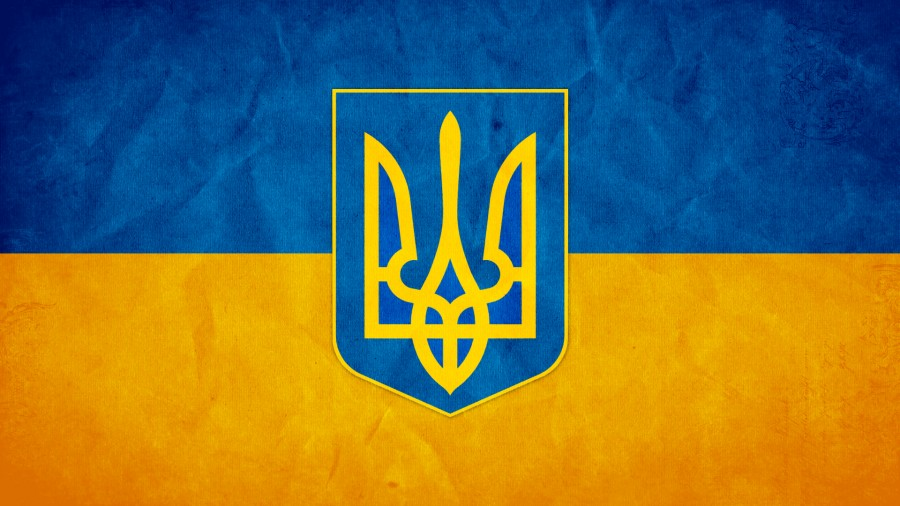 1390379775_tumblr_static_ukraine_grunge_flag_with_coat_of_arm
