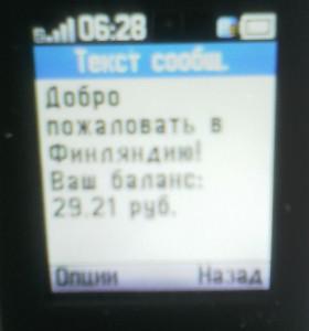 Циничный Мегафон в Финляндии.jpg