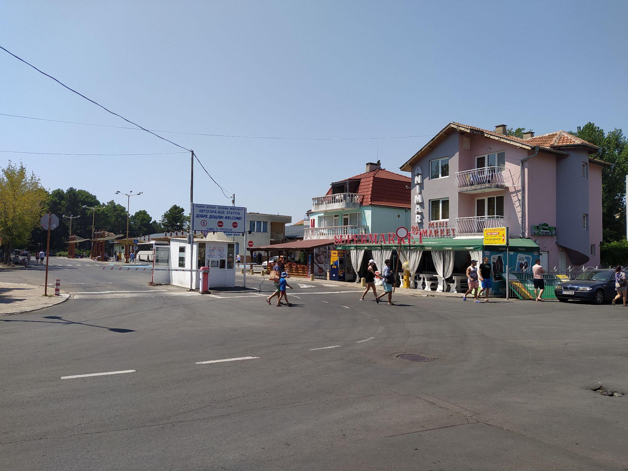 Автовокзал Солнечный берег