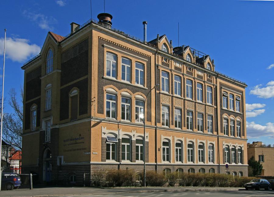 Rudolf_Steinerhøyskolen_Oslo