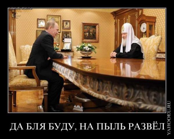 """Лукашенко отказался ехать в Киев на торжества по случаю крещения Руси - """"его плохо пригласили"""", - эксперты - Цензор.НЕТ 1872"""