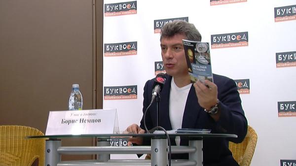 Немцову надоело бегать от ОМОНа Snapshot - 94