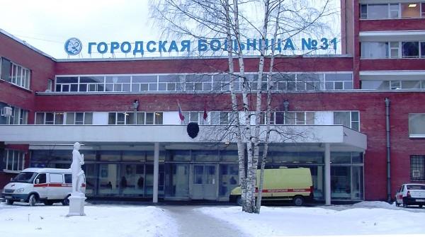 Общий план больницы