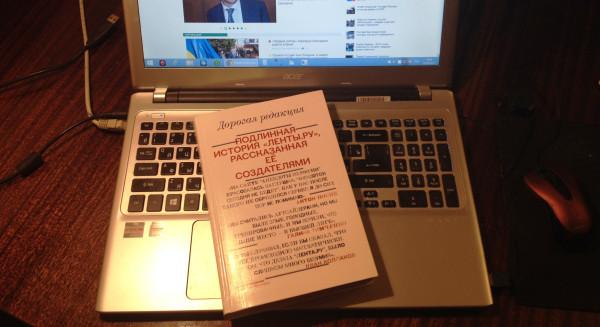 Книга Тимченко 1