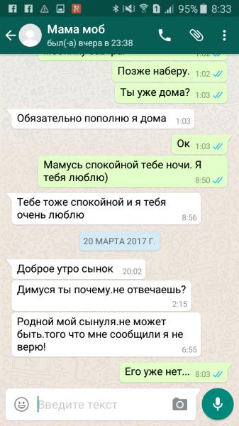 скрин_2