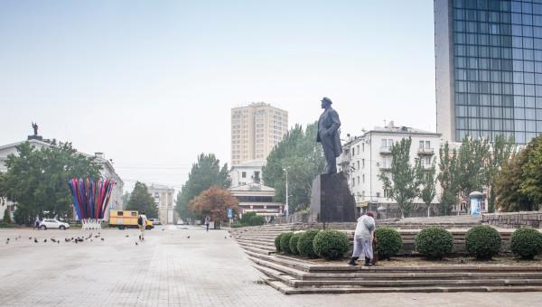 Донецк 15