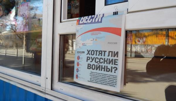 Крым Зубарев 2