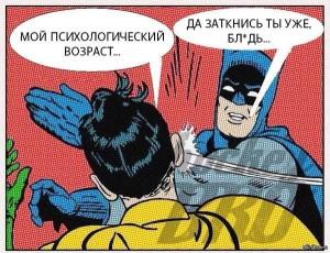 SAlETGUhSK8