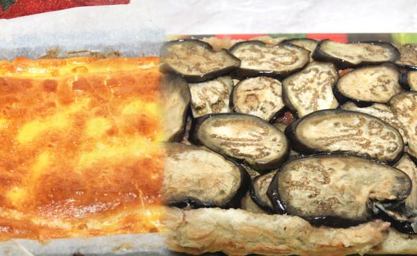 Тарт с баклажанами и тунцом
