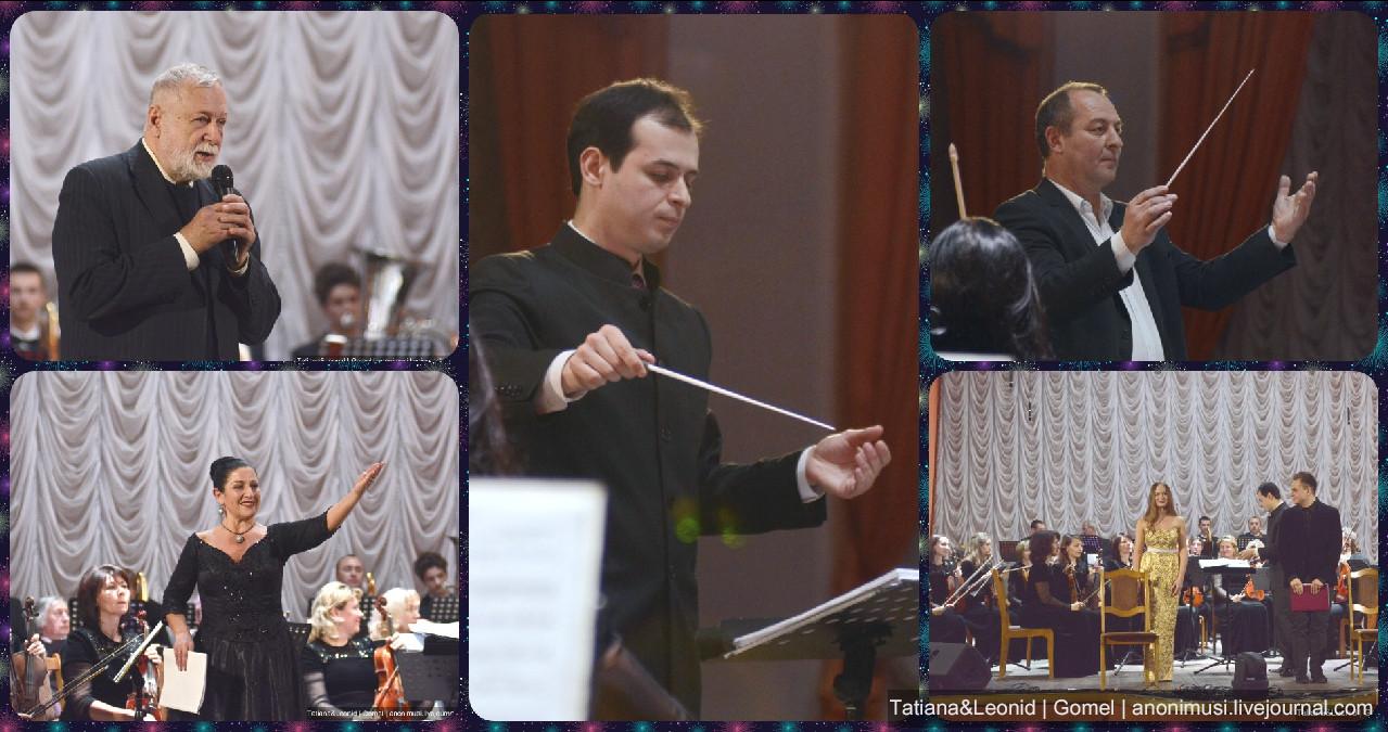 IV форум классической музыки