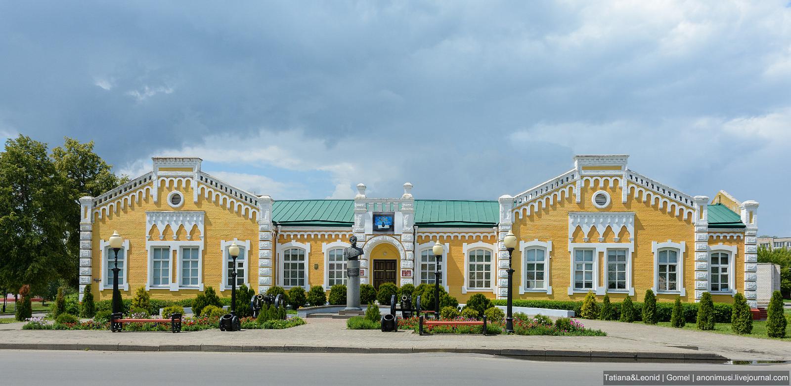 Краеведческий музей в Добруше