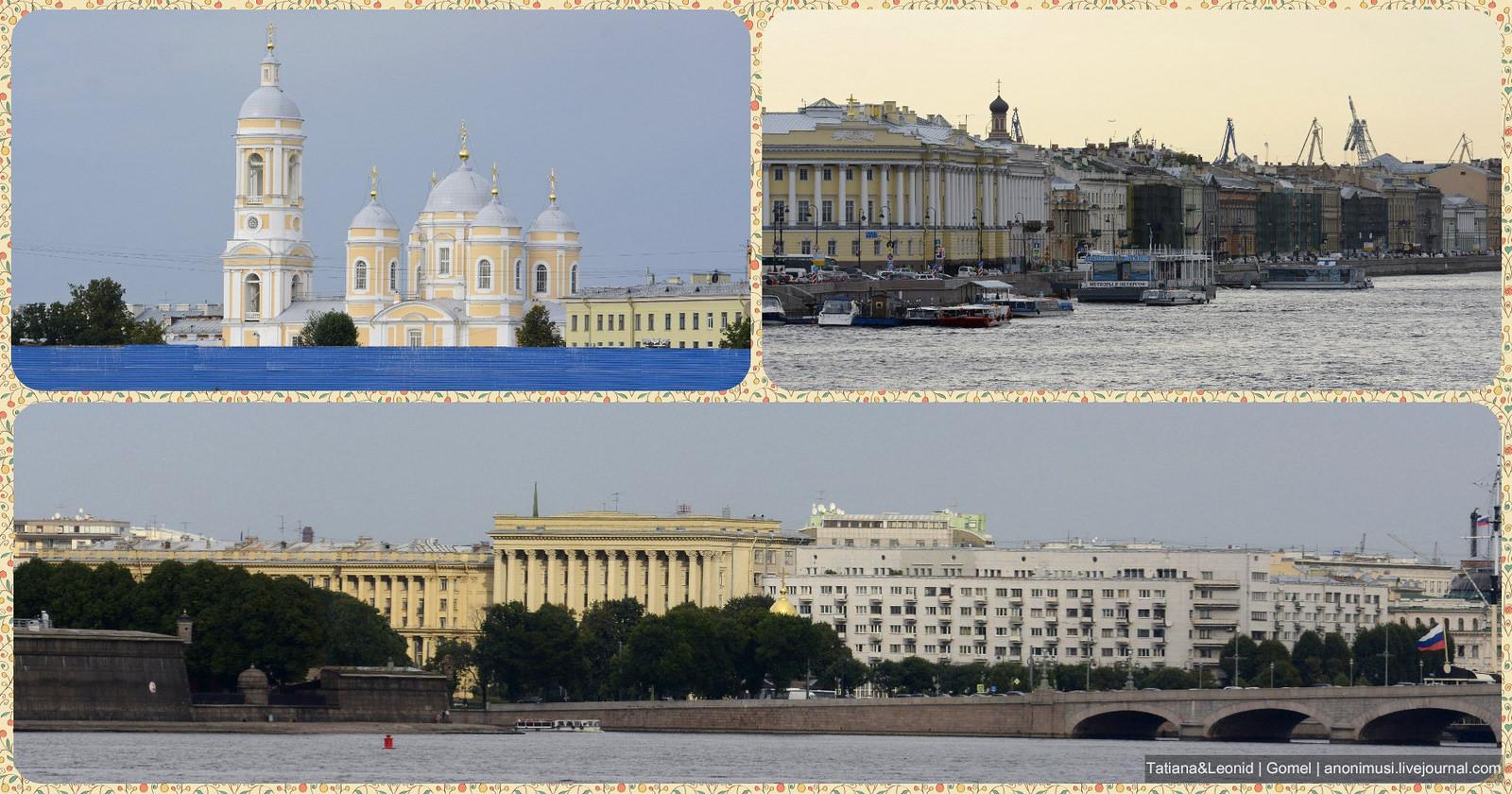 Санкт-Петербург. Осень