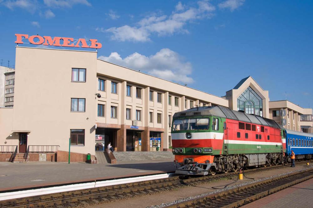 Вокзал. Гомель.
