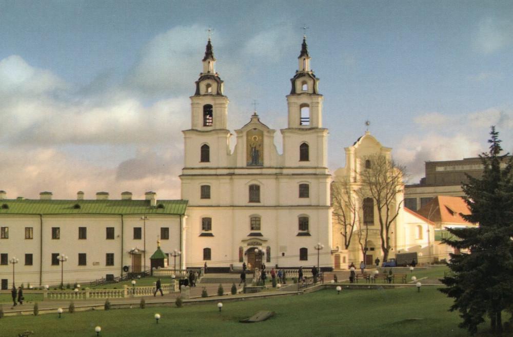 Свято-Духовский Кафедральный собор в Минске