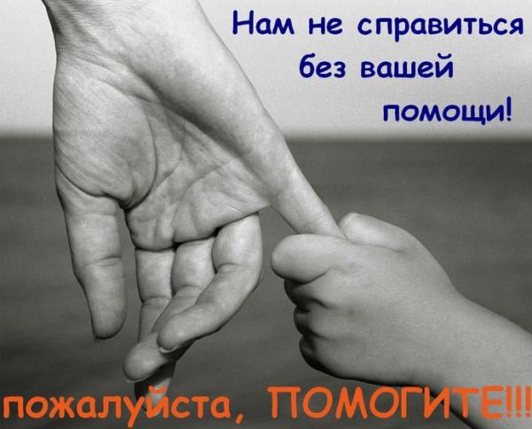27-06-2014_16·41·28