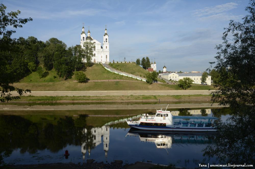 Витебск. Двина