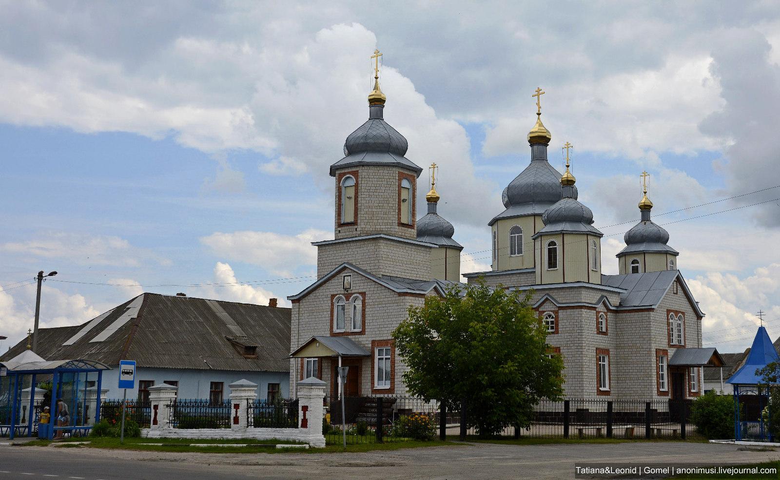 Храм Святителя Николая Чудотворца в Добруше