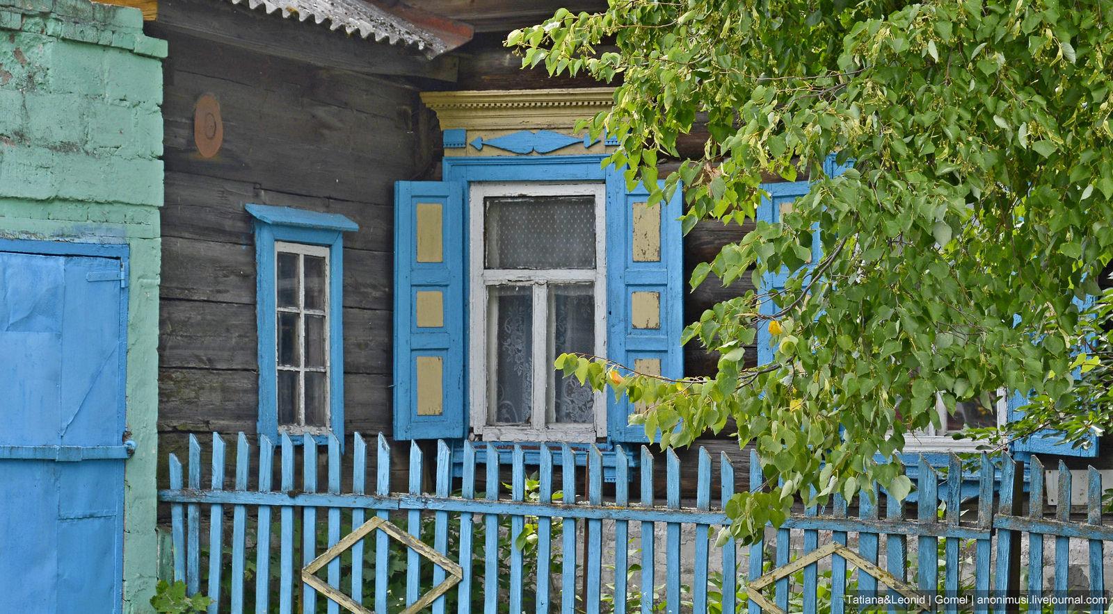 Добрушские окна