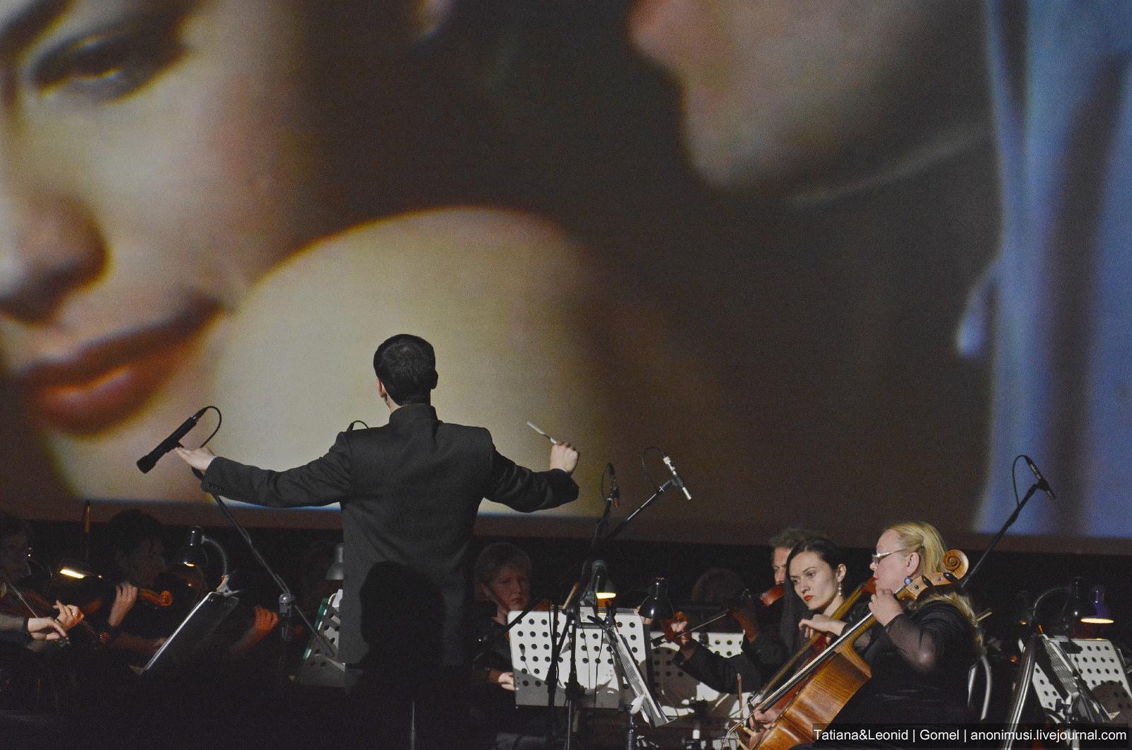 Гомельский симфонический оркестр и Мировые саундтреки 3