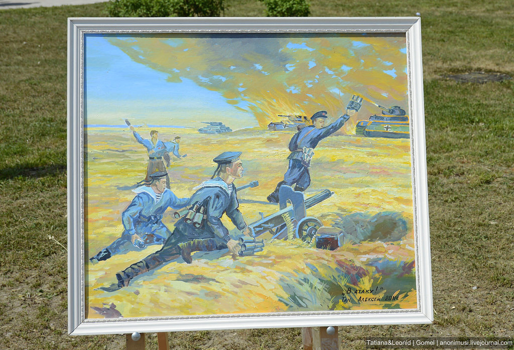 Война и мир в Гомеле, на набережной реки Сож
