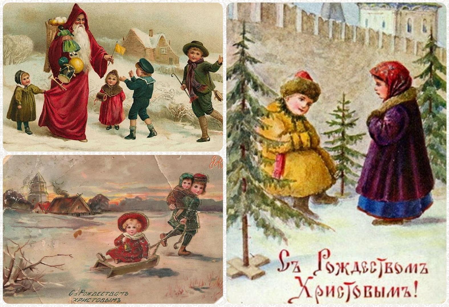 листерма традиции рождественских открыток продукт