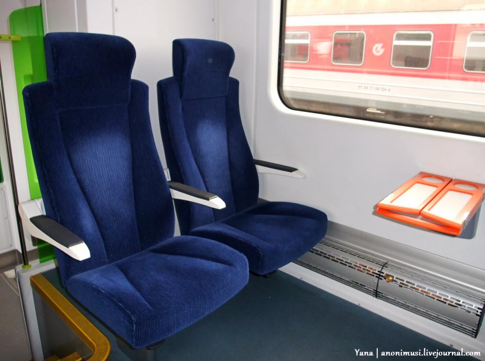 поезд в Национальный аэропорт Минск
