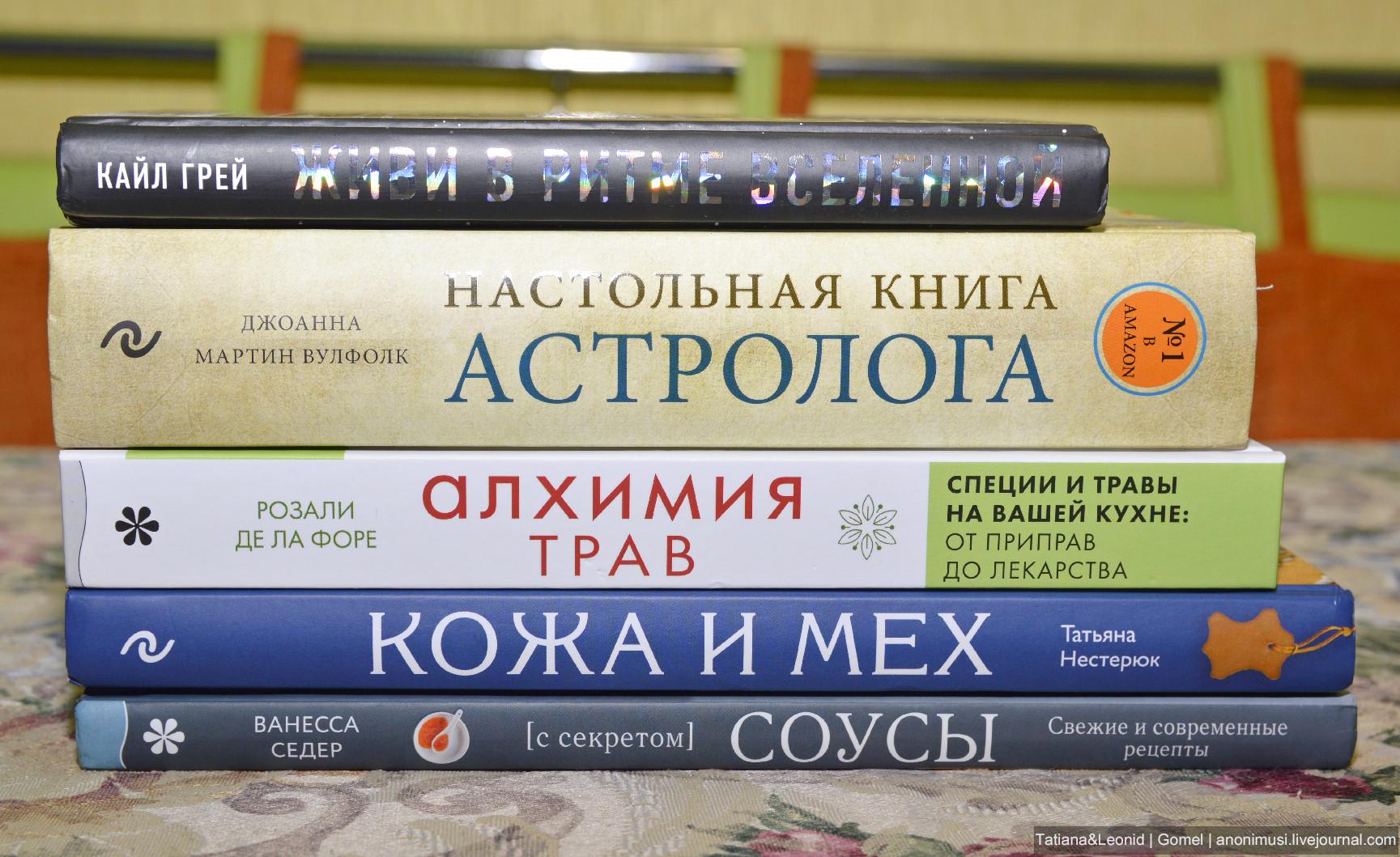 С хорошими книгами вирусы не страшны