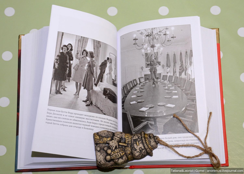 Книги про пироги, первых леди и питерских проституток