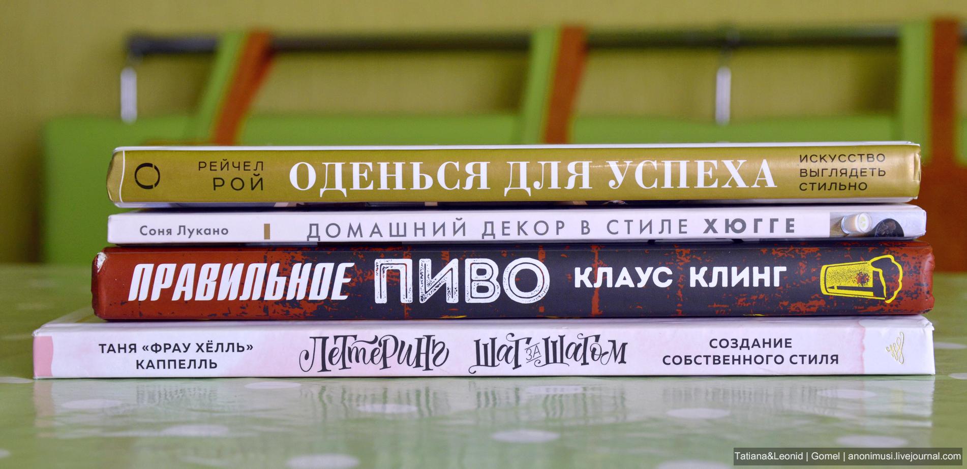 Книжная весна