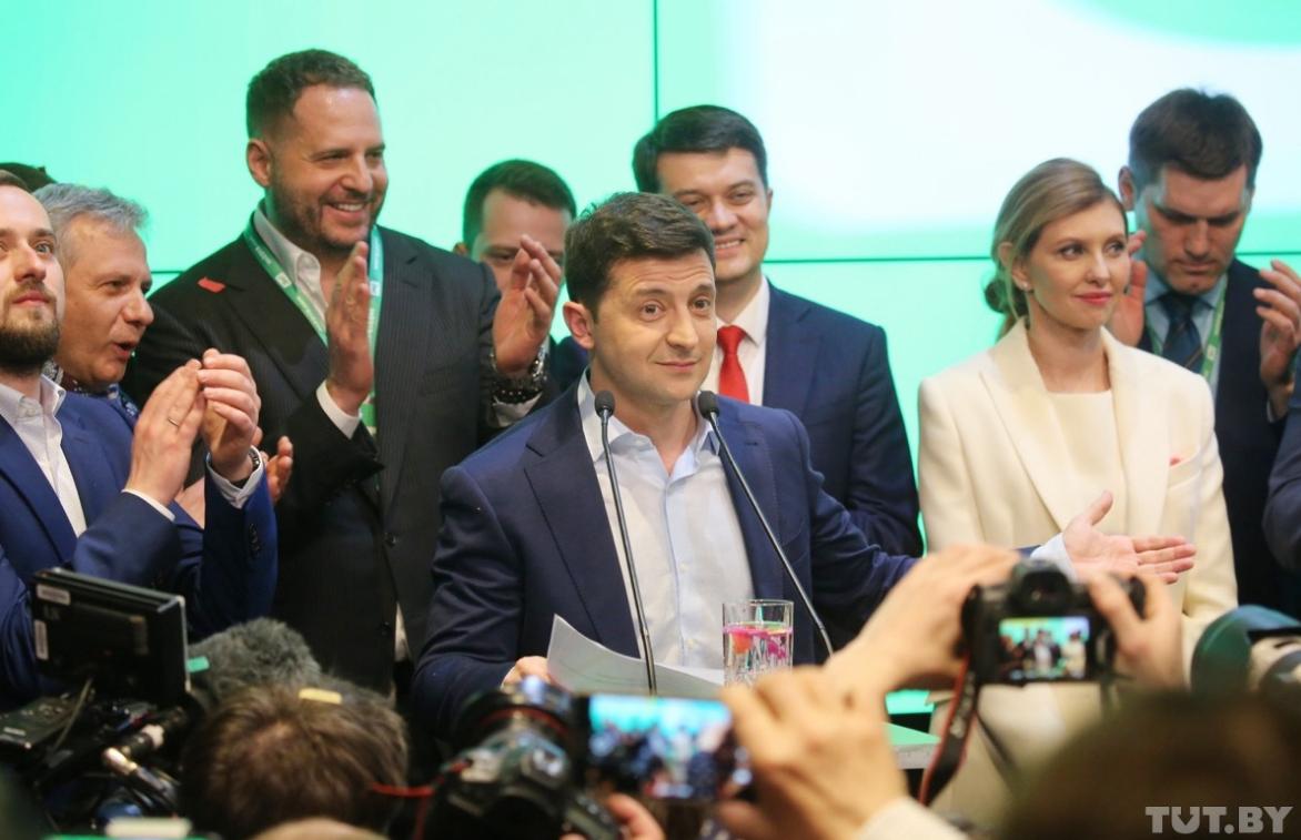 Поздравляю Украину
