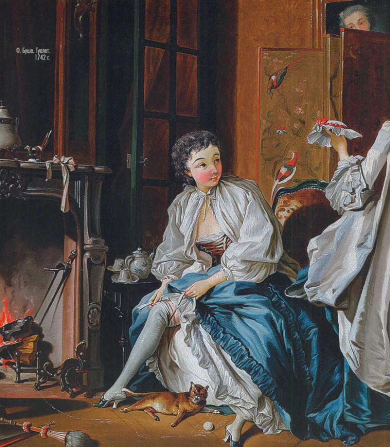 Ф.Буше. Туалет. 1742 год