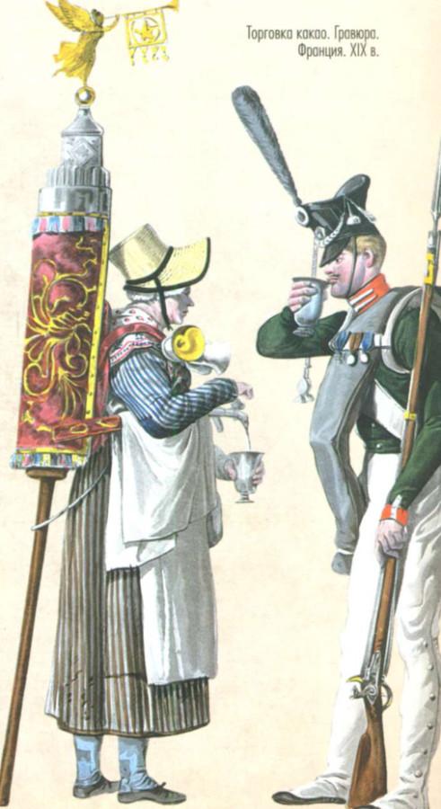 Торговка какао. Гравюра. Франция 19 век.