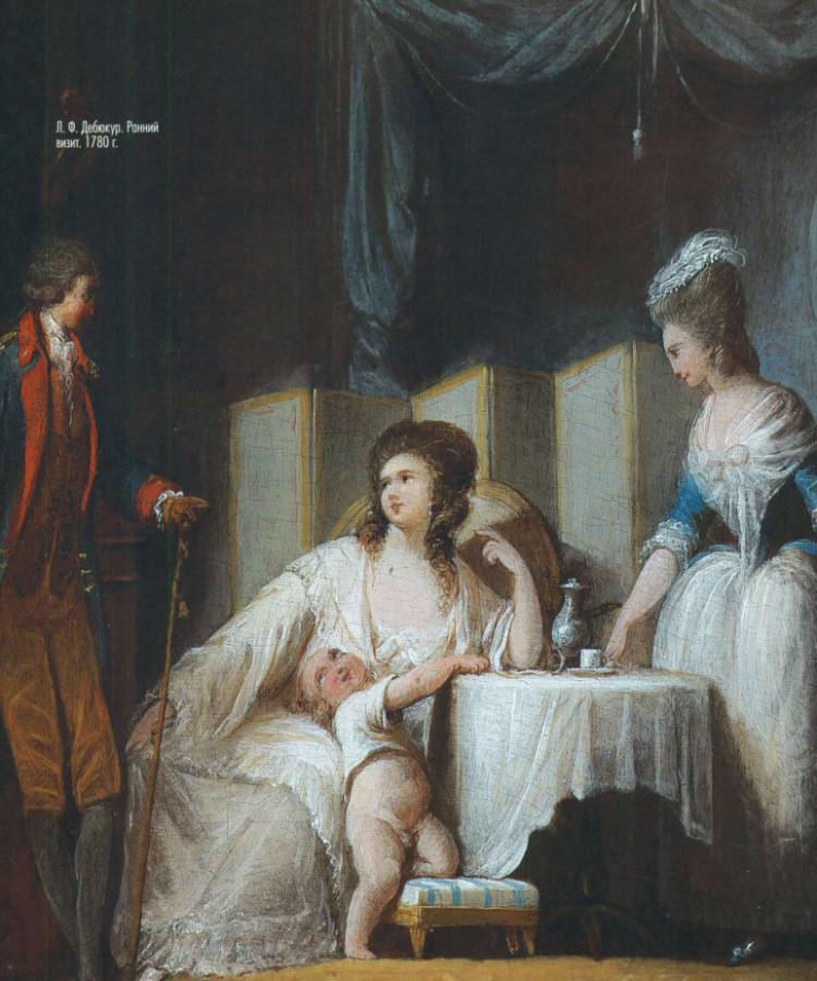 Л.Ф. Дебюкур. Ранний визит. 1780 год