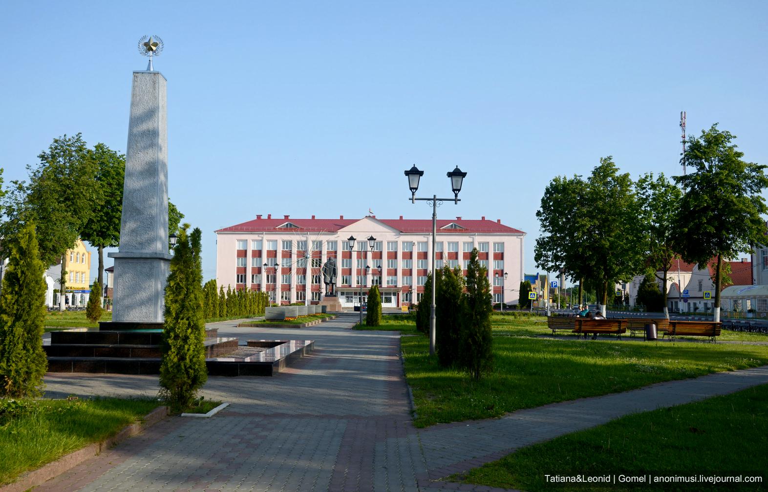 Поставы, Витебская область. Беларусь