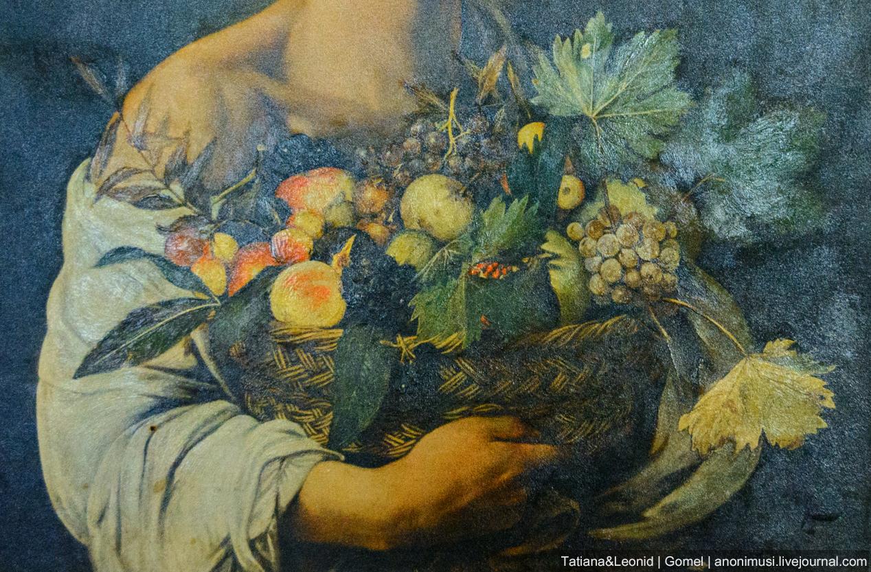 Юноша с корзиной фруктов. Караваджо