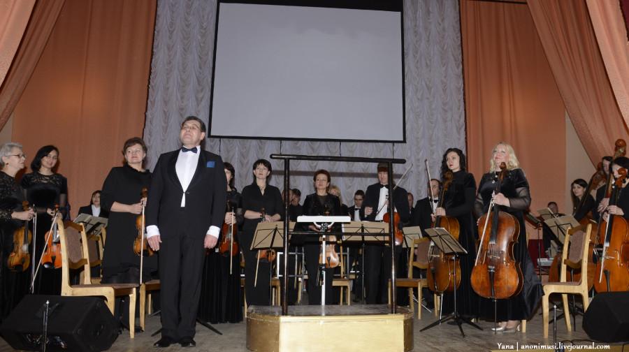 Гомельский симфонический оркестр