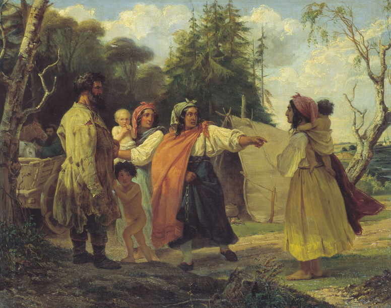 Цыганский табор в лесу