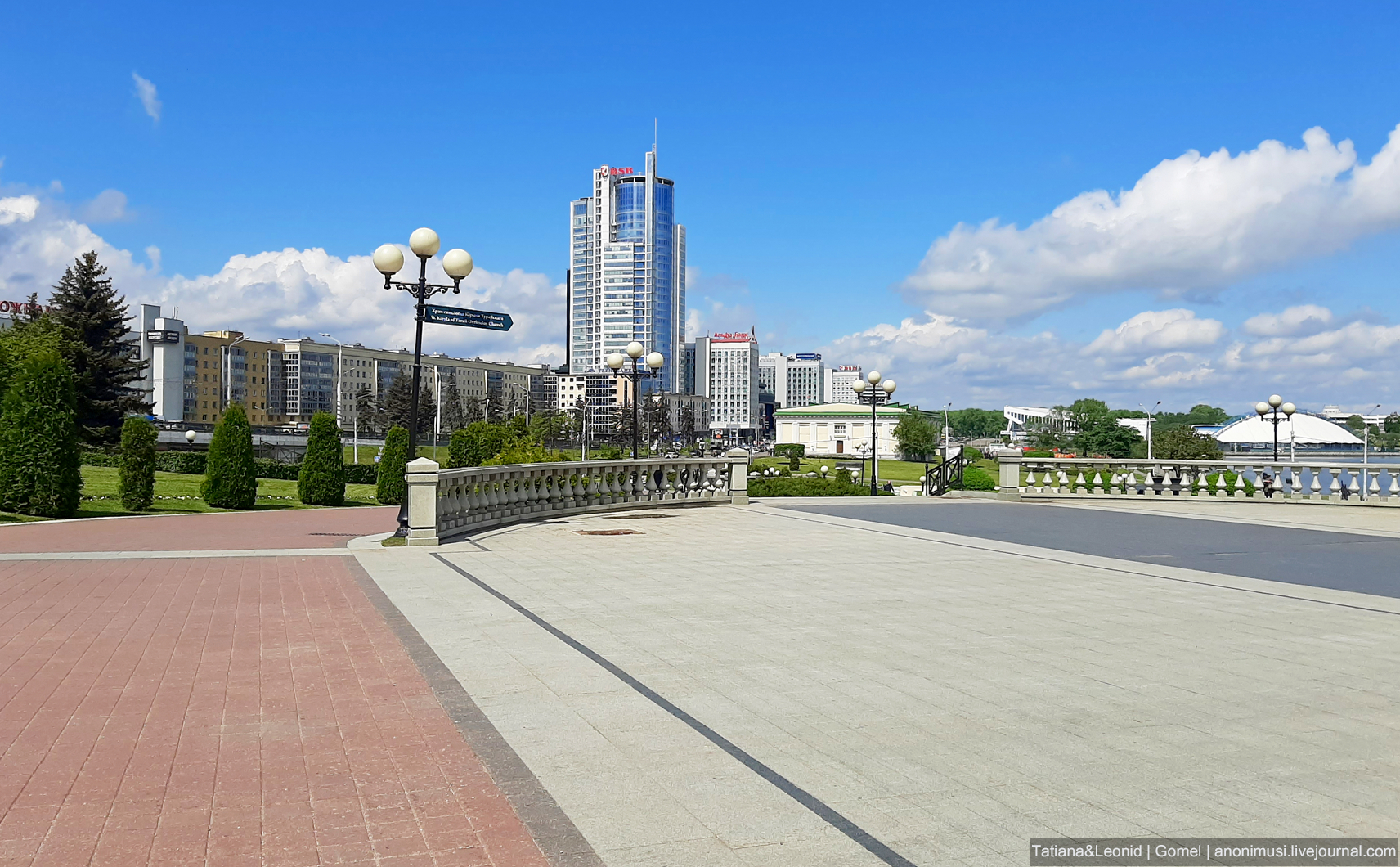 Майский Минск