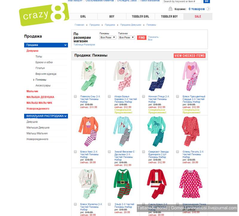Интернет Магазин Одежды С Доставкой Курьером С Доставкой