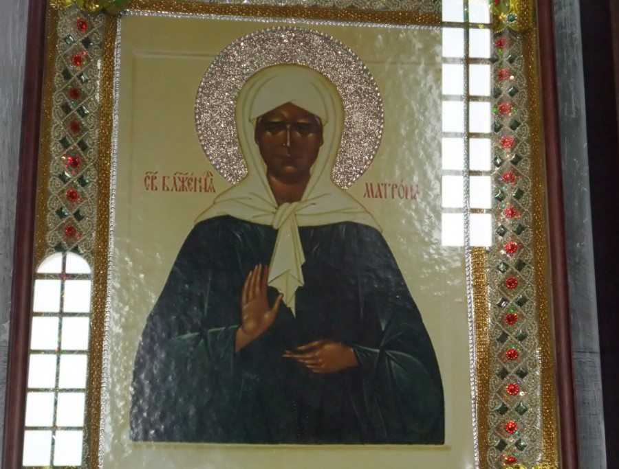 Свято-Александро-Невская церковь